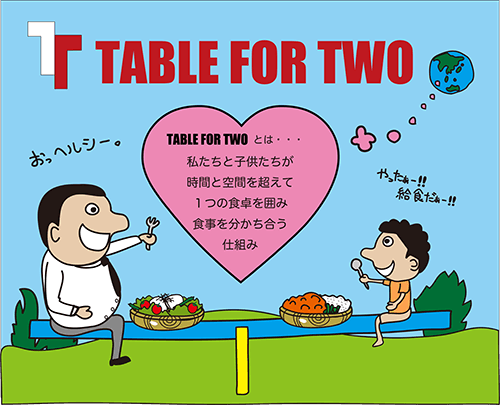 KUIS×Table For Twoのイラスト